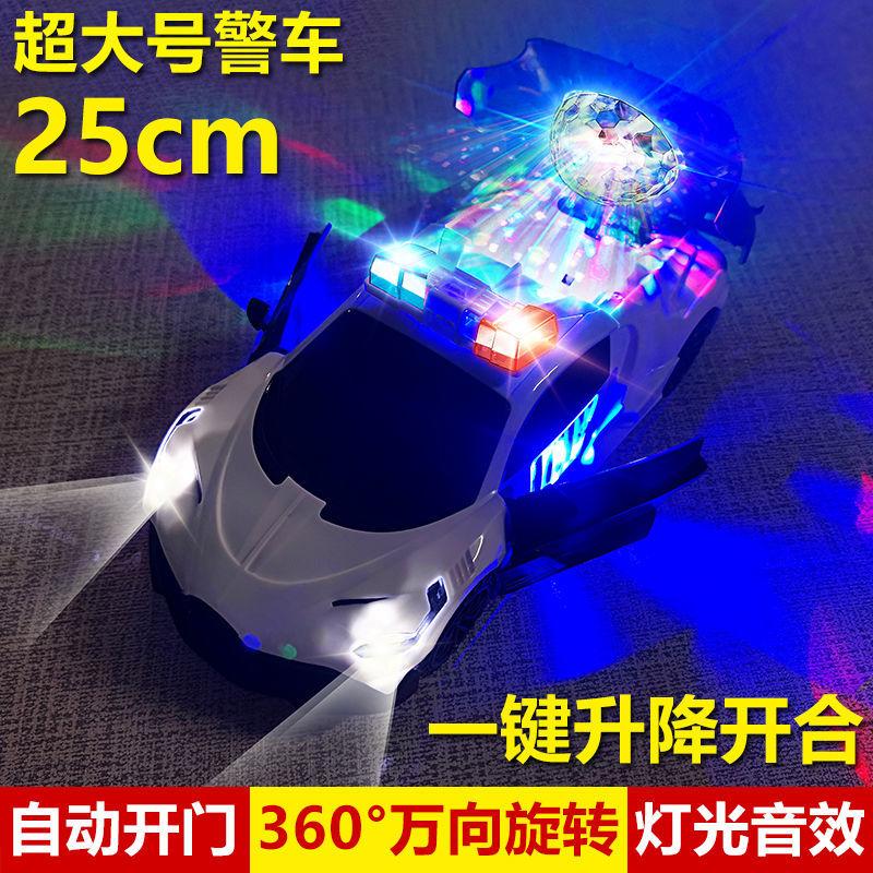 儿童电动万向玩具警车超大号全自动四开门汽车男孩赛车灯光音乐