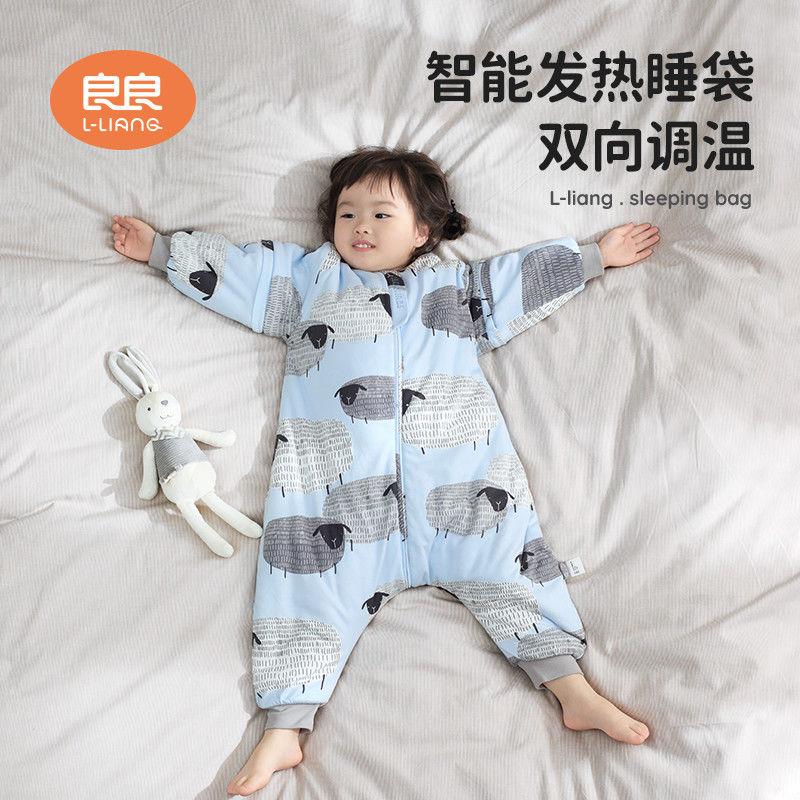 88752-良良自发热睡袋恒温儿童睡袋秋冬加厚款2021新款防踢多功能可拆洗-详情图