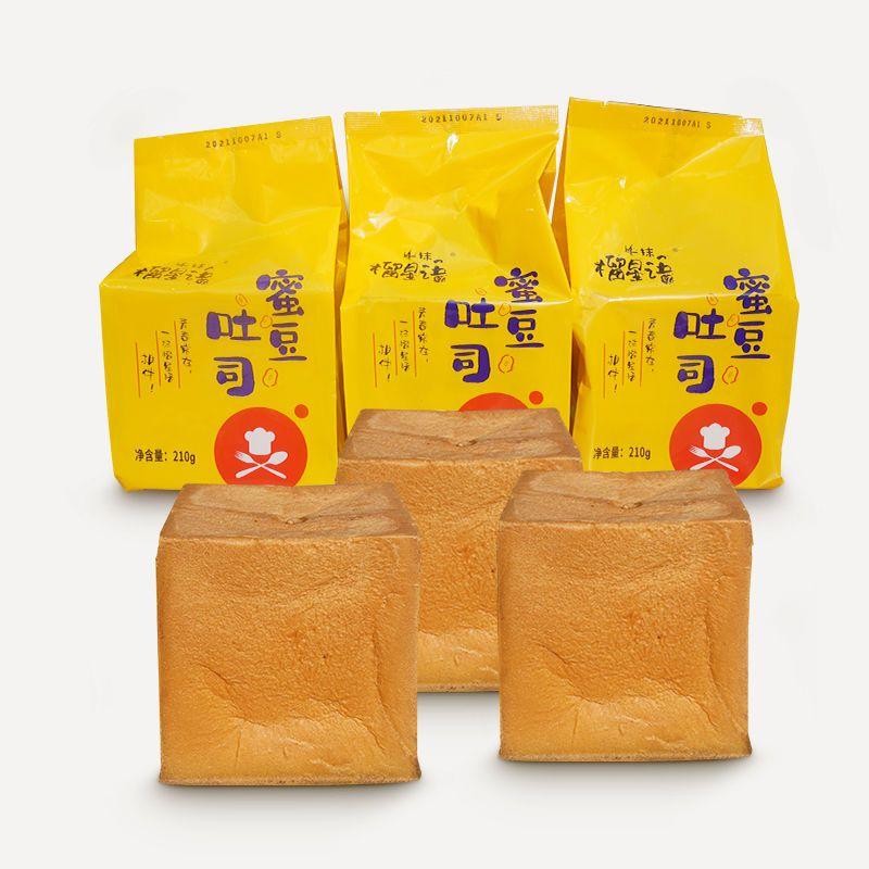 88573-网红蜜豆吐司面包早餐手撕面包充饥零食整箱批发-详情图