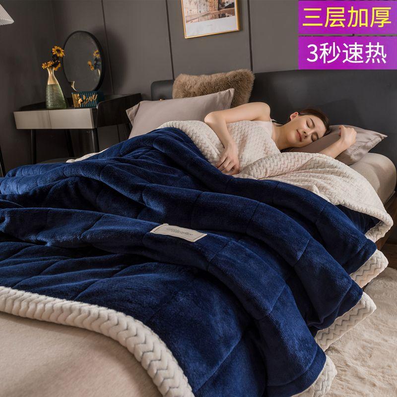 88816-高档毛毯被子三层加绒加厚保暖秋冬季牛奶绒法兰绒单双人毛毯被子-详情图