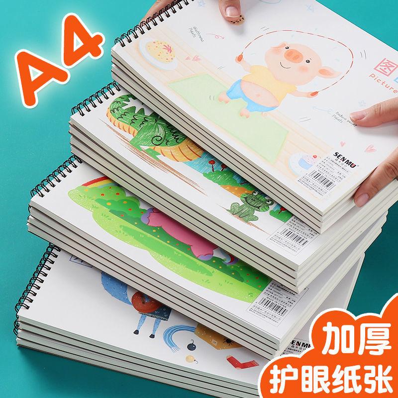 88581-幼儿图画本a4小学一年级马克笔画画本美术本子涂鸦素描本绘画本-详情图