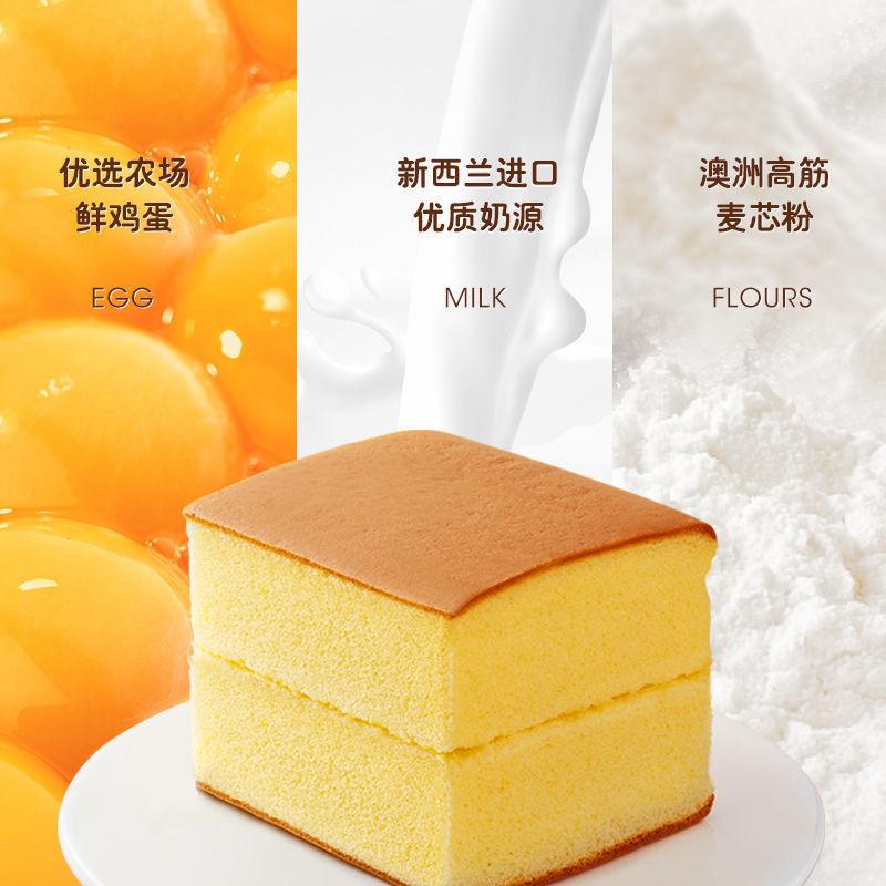 88707-a1云蛋糕鸡蛋糕一整箱营养早餐食品面包新鲜纯蛋糕网红小点心零食-详情图
