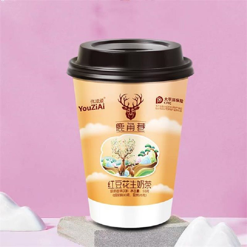 88697-3杯红豆奶茶 网红奶茶牛乳茶爆摇港式黑糖红豆奶茶粉冲饮-详情图