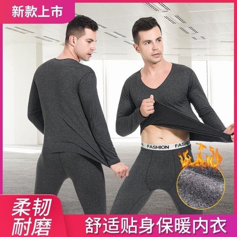 男士无痕保暖内衣薄款加绒修身秋衣秋裤发热磨毛时尚打底套装