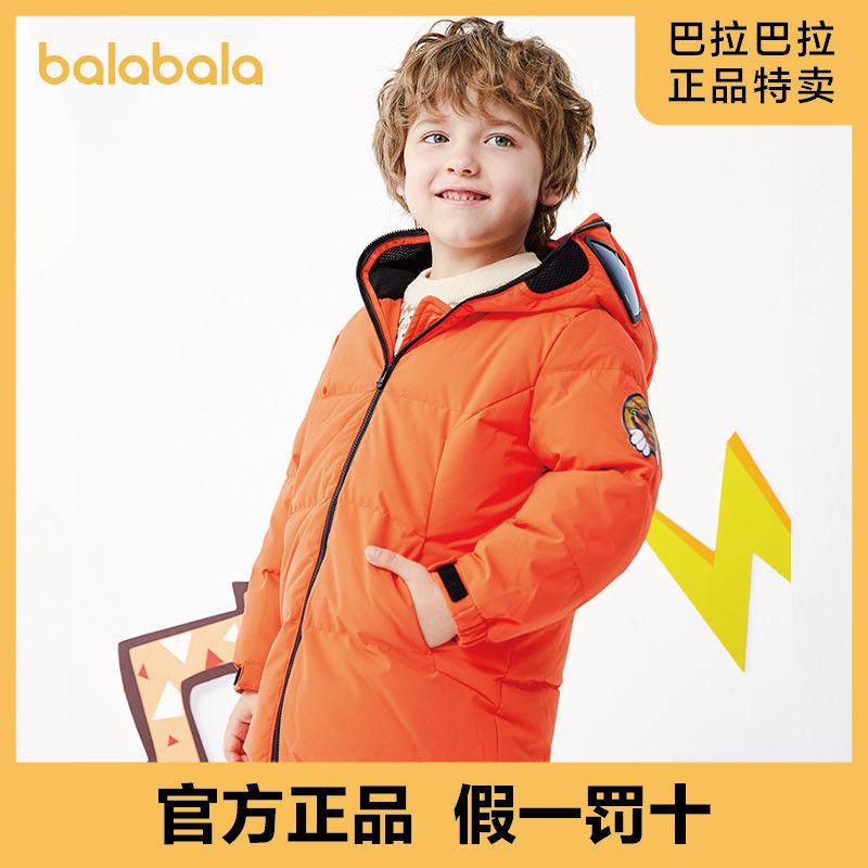 巴拉巴拉羽绒服冬季男幼童炫酷环保滑雪羽绒服21074201101