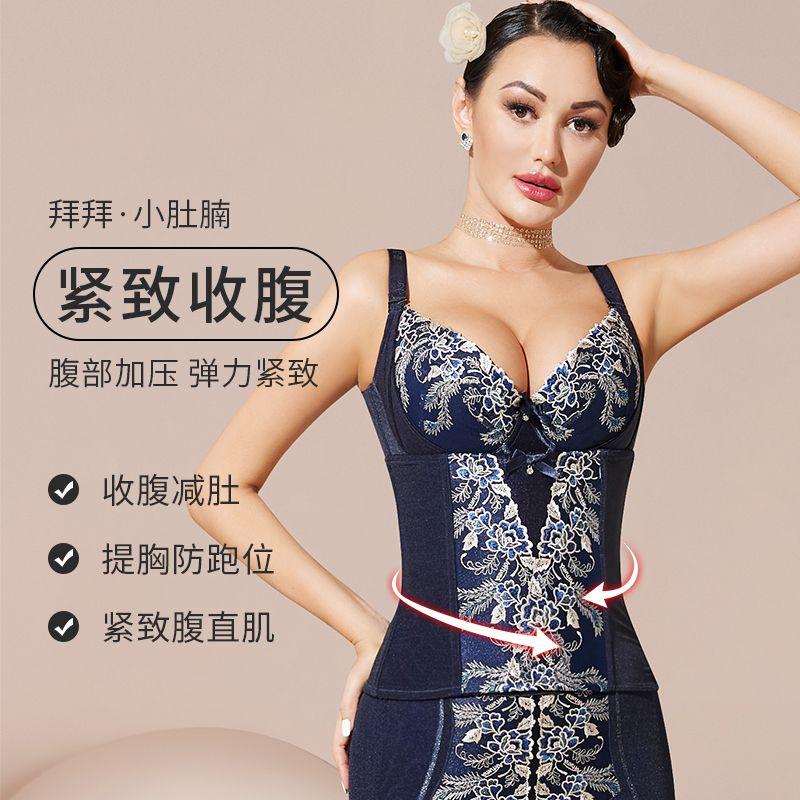 正品安提尼亚身材管理器美体塑身衣三件套皇室臻品塑型衣分体套装