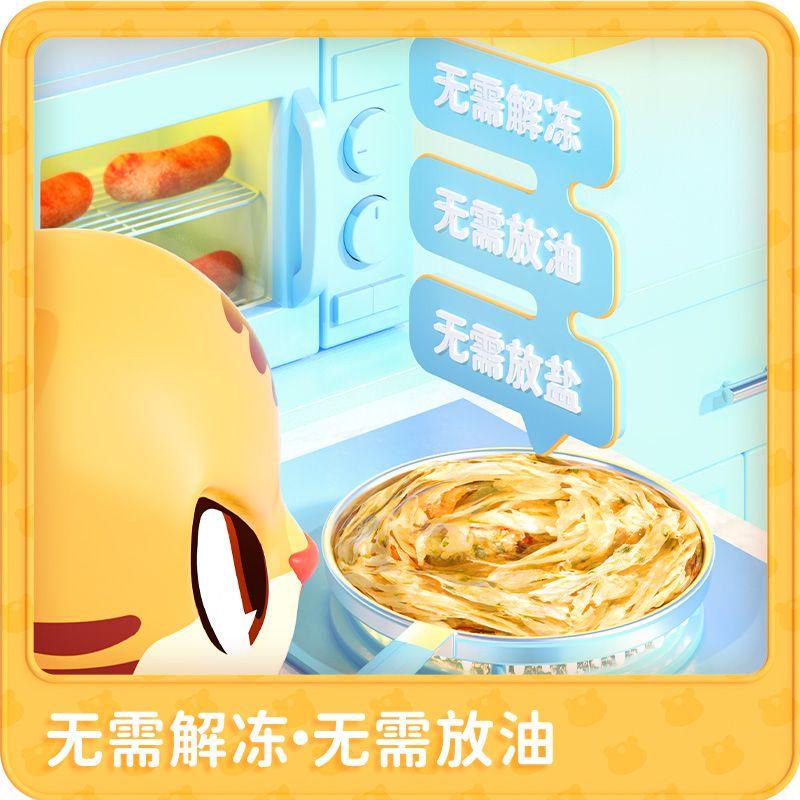 皇家小虎老上海葱油饼葱香手抓饼皮煎饼早餐懒人食品半成品家庭装主图8