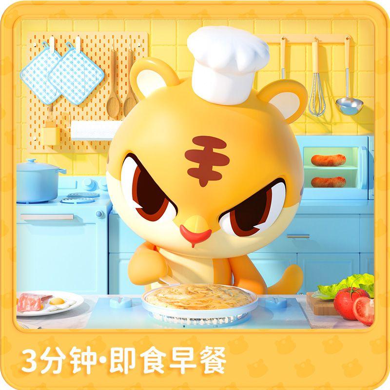 皇家小虎老上海葱油饼葱香手抓饼皮煎饼早餐懒人食品半成品家庭装主图9