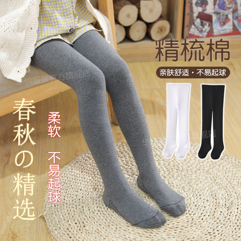 【抗起球】春秋中厚款女童白色连裤袜儿童专业舞蹈袜加绒打底裤袜