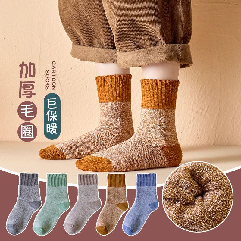 儿童袜子冬季加绒加厚保暖可爱卡通中筒毛巾袜宝宝袜袜子儿直销