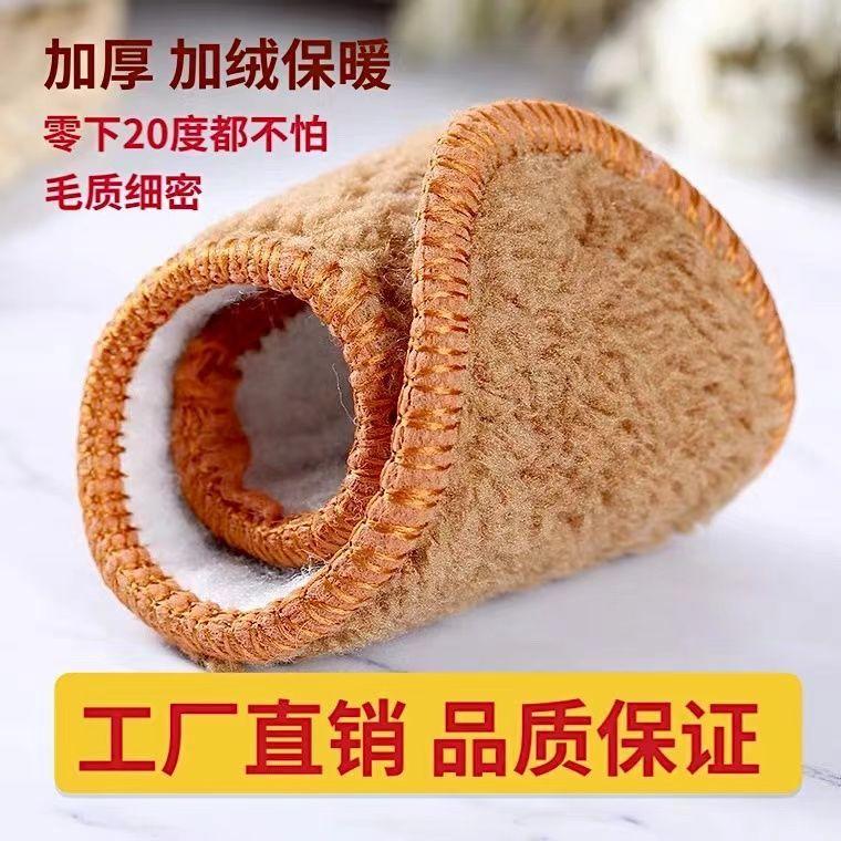 厂家直销 冬季女款鞋垫子 运动鞋垫男女防臭除臭棉鞋垫保暖包邮