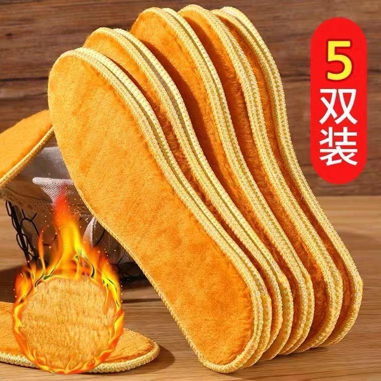 工厂新店促销男女鞋垫子加厚加绒吸汗加热冬季保暖棉厚鞋垫新款