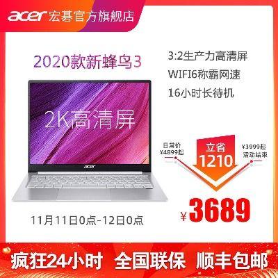 宏碁(Acer)宏基新蜂鸟3移动超能版3:2生产力2K高清轻薄笔记本电脑