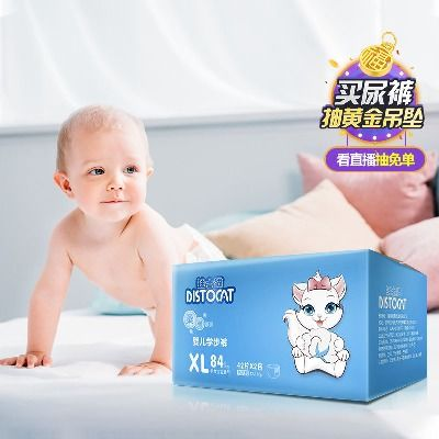 【一夜一片】迪士猫纸尿裤L超薄拉拉裤XL宝宝尿不湿XXXL婴儿尿片