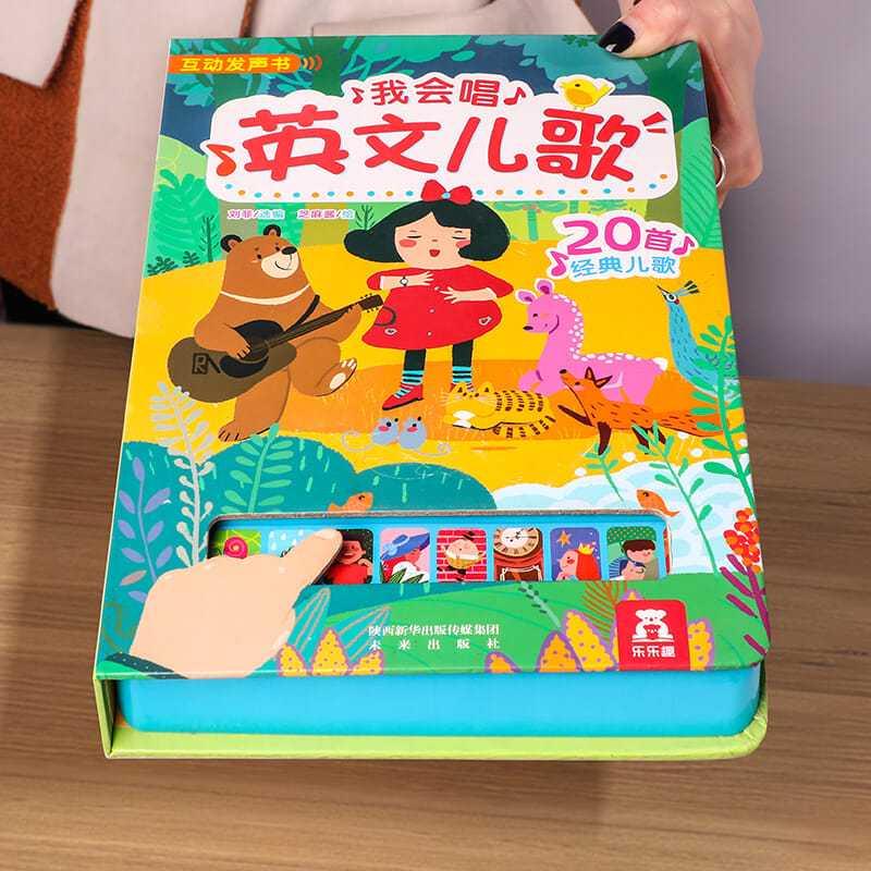 88706-我会唱英文儿歌我会念童谣点读发声3-6岁儿童有声英语启蒙益智书-详情图