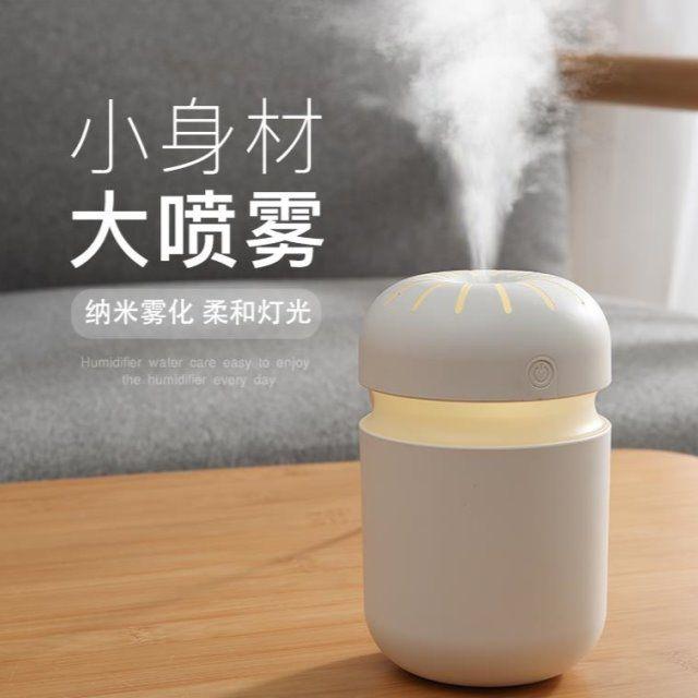 暮光小型usb加湿器家用静音卧室孕妇婴儿桌面迷你空气加湿香薰机