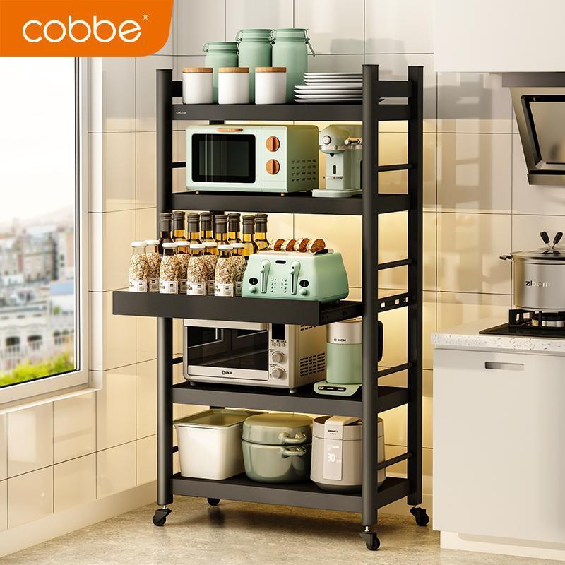 不锈钢厨房置物架落地式多层微波炉烤箱多功能家用抽拉收纳锅架子