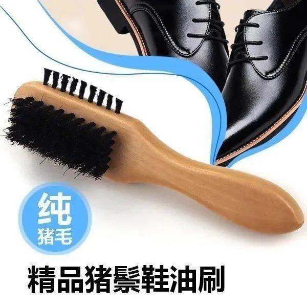 猪鬃毛鞋油刷实木手柄鞋油刷擦鞋刷清洁鞋刷软毛刷三面毛猪毛刷子