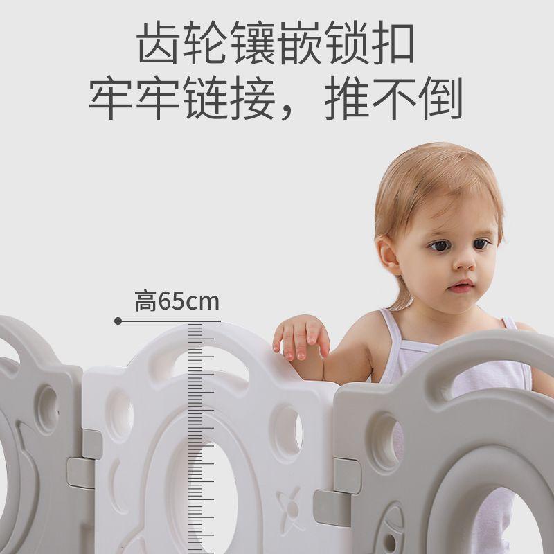 儿童游戏围栏宝宝室内家用爬行垫防护栏婴儿地上学步安全栅栏乐园