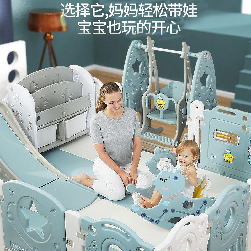 宝宝家用游戏围栏婴儿室内安全学步防护栅栏儿童防摔爬行垫游乐园