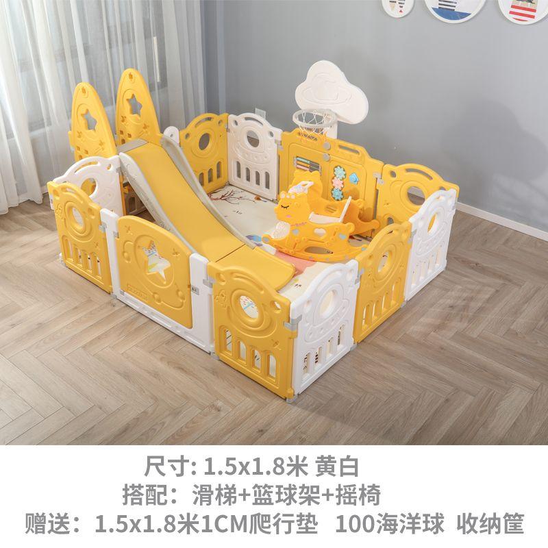 围栏防护栏婴儿童地上爬行垫栅栏安全家用学步游戏乐园场宝宝室内