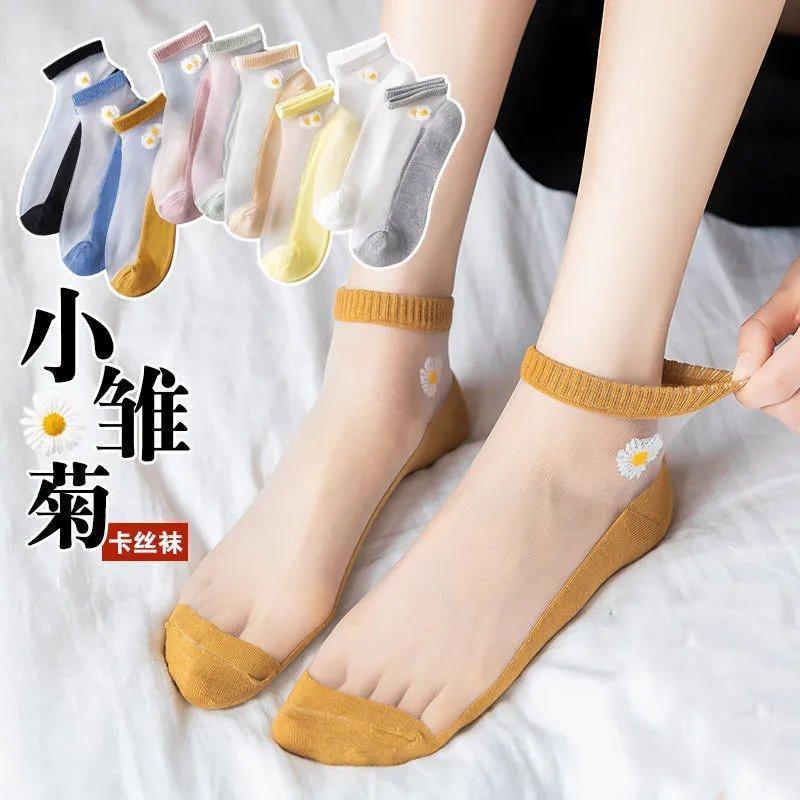 2021小雏菊袜子女韩版短款袜夏季丝袜隐形薄款卡丝透气浅口船袜