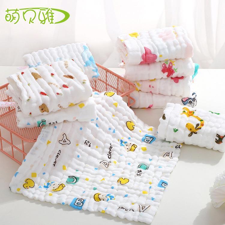 【3条装】婴儿宝宝纱布口水巾洗脸巾