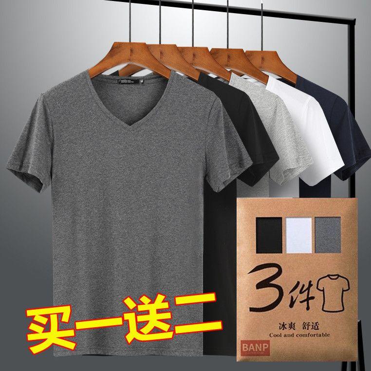 3件新疆棉短袖T恤男夏季V领潮流衣服纯色半袖打底衫男装