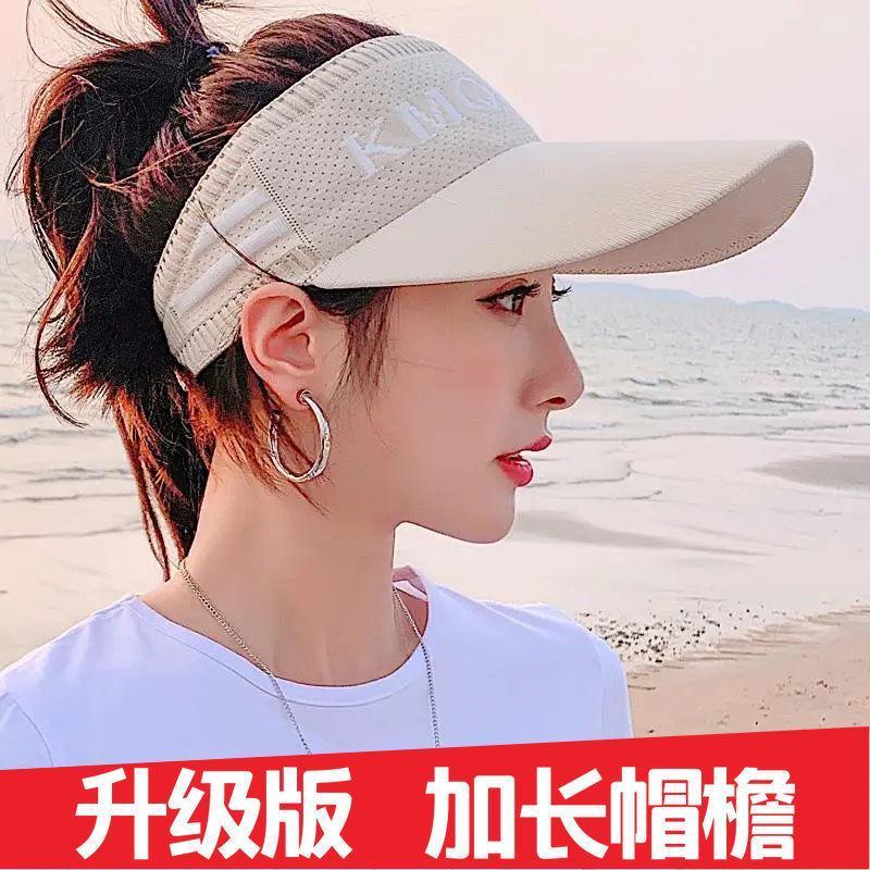 帽子女夏季遮阳防晒帽户外鸭舌空顶帽骑车韩版百搭时尚遮脸太阳帽