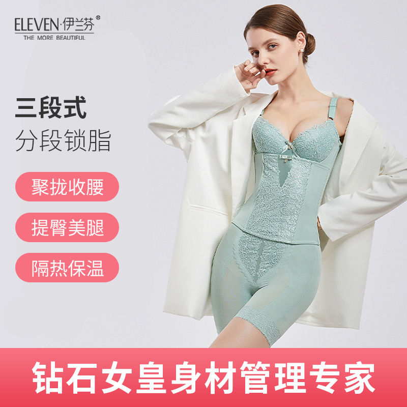 钻石女皇身材管理器收腹提臀三段式身材管理三件套内衣贴牌定制*