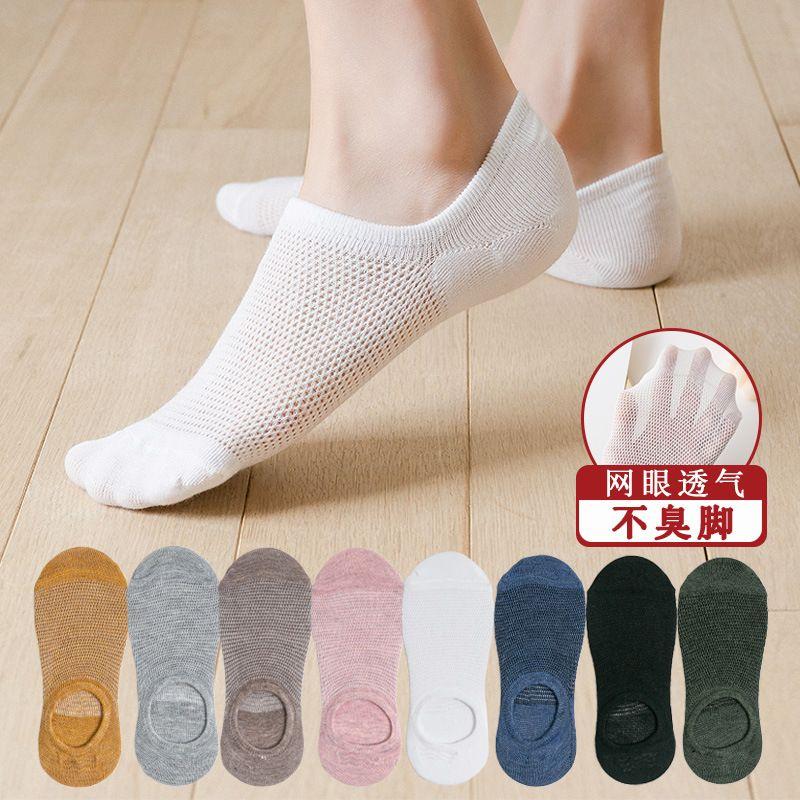 新款袜子女短袜春夏浅口隐形袜女士网眼透气船袜夏季纯色棉袜ins