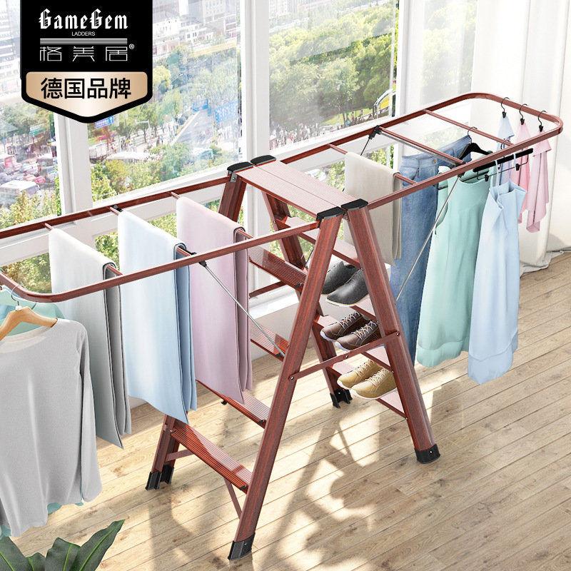 铝合金梯子晾衣架两用人字梯室内晒被梯加厚多功能家用折叠晾晒梯