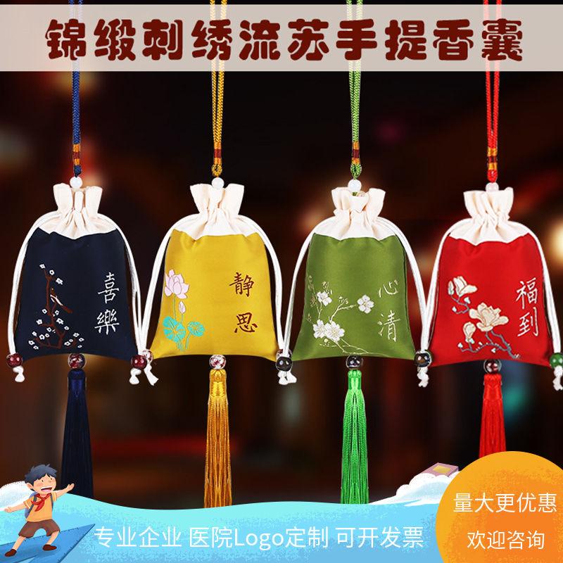 端午节香包古风锦囊香囊袋禅意中国风传统首饰袋香袋空袋织绣荷包