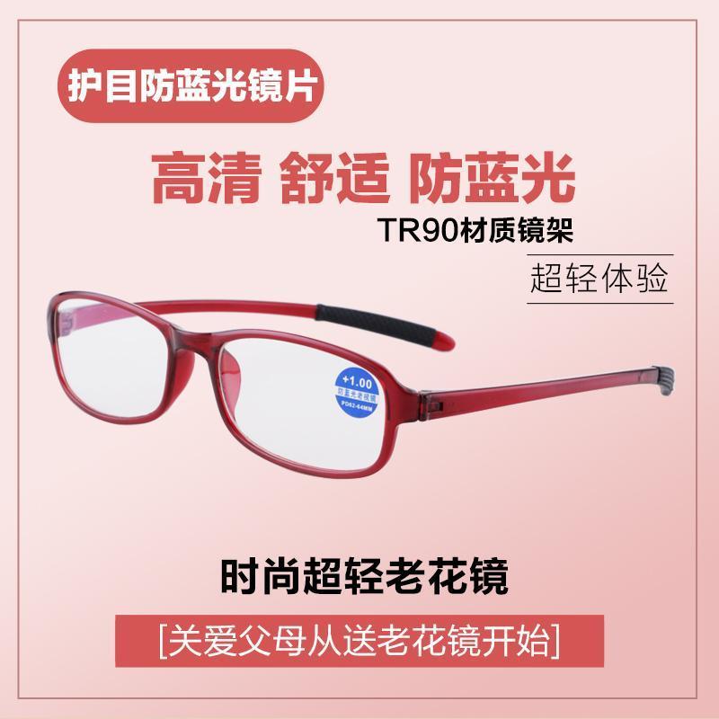 88591-树脂高清防辐射时尚超轻TR老花镜舒适防蓝光优雅男女款式老光眼镜-详情图