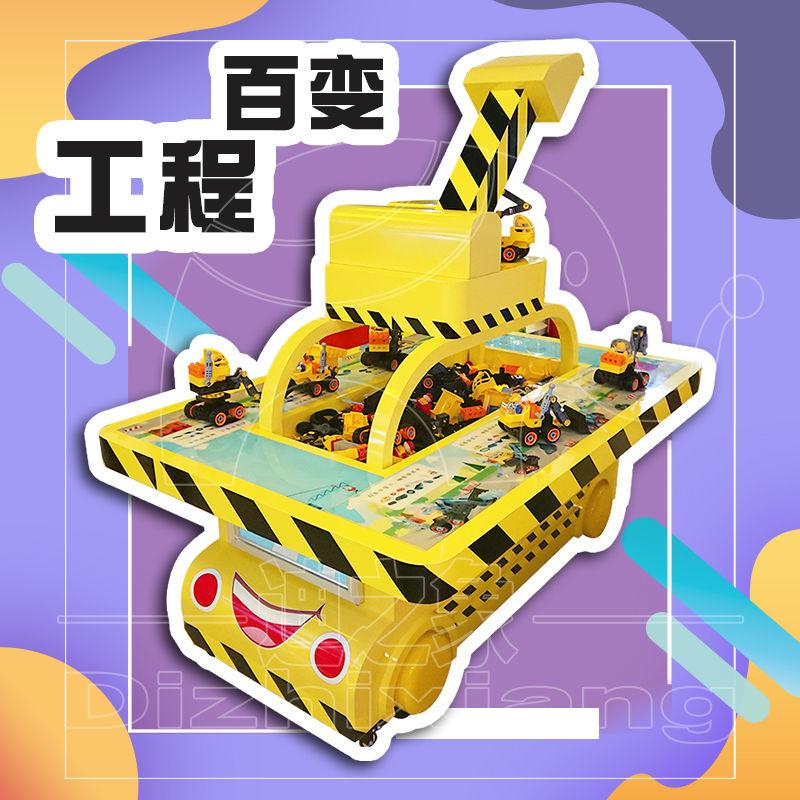 益智百变jx工程积木儿童玩具工程车积木桌室内游乐设备