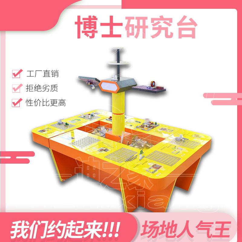 儿童玩具积木桌乐园多工能益智电子积木科学博士研究台玩具游戏桌