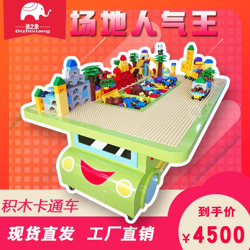 儿童多工能积木玩具游戏桌大颗粒积木玩具台磁力片益智玩具桌