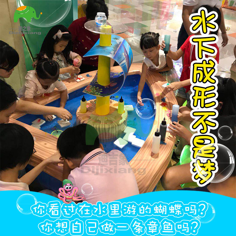 新款水世界手工diy儿童益智早教玩具桌子设备套餐室内游乐水桌
