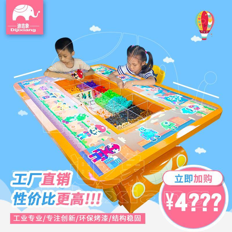百变颗粒钻石积木儿童颗粒积木桌塑料拼插拼装玩具益智游戏桌