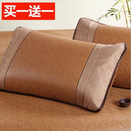 夏天凉席枕套冰丝枕芯套单人枕头套一对装藤席枕皮套夏季双人枕片