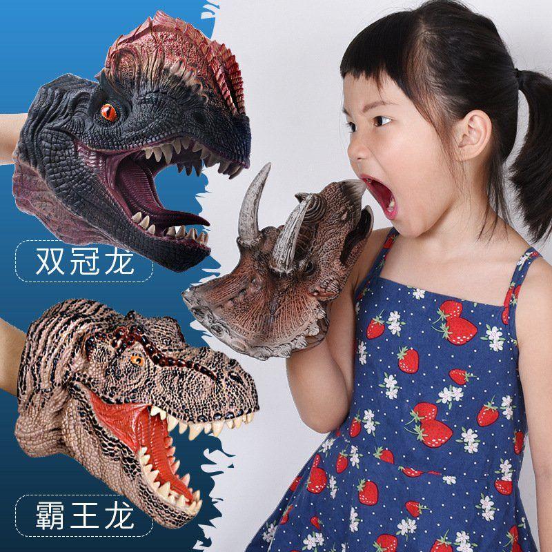 动物手套手偶玩具儿童恐龙头互动霸王龙鲨臂可张嘴鲨鱼塑软胶男孩