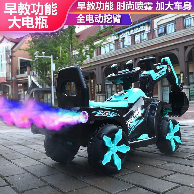 儿童电动挖掘机大号可坐可骑挖土机玩具工程车男孩女孩充电滑行车主图0