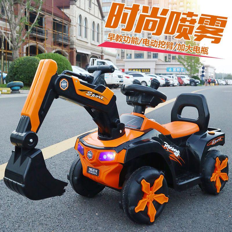 儿童电动挖掘机大号可坐可骑挖土机玩具工程车男孩女孩充电滑行车主图4