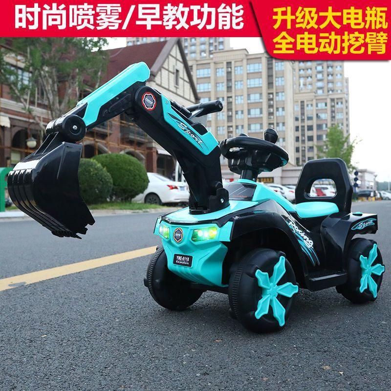 儿童电动挖掘机大号可坐可骑挖土机玩具工程车男孩女孩充电滑行车主图1