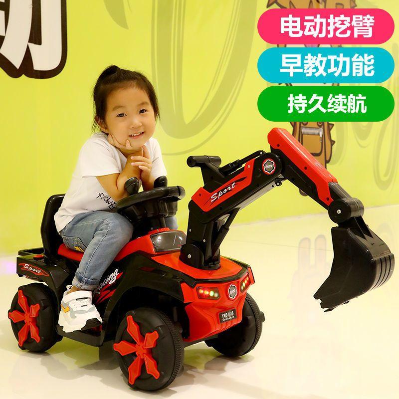 儿童电动挖掘机大号可坐可骑挖土机玩具工程车男孩女孩充电滑行车主图7