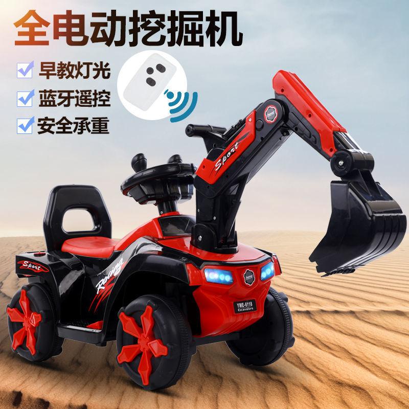 儿童电动挖掘机大号可坐可骑挖土机玩具工程车男孩女孩充电滑行车主图5