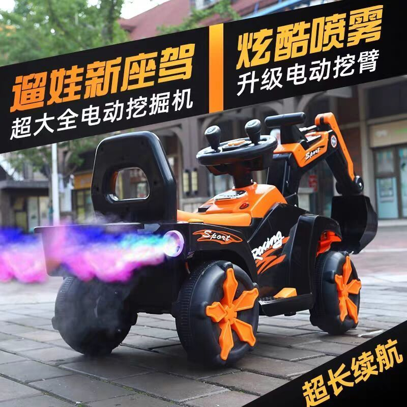 儿童电动挖掘机大号可坐可骑挖土机玩具工程车男孩女孩充电滑行车主图6