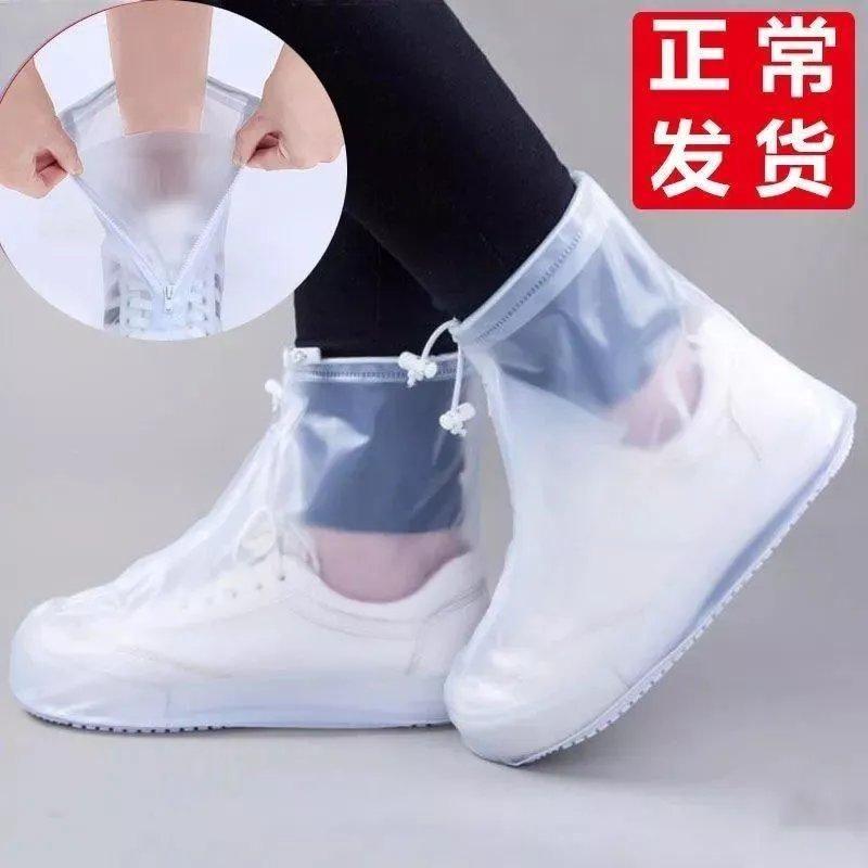 【拉链处带防水层】防雨鞋套雨鞋套防滑防雨加厚耐磨鞋底防水鞋套