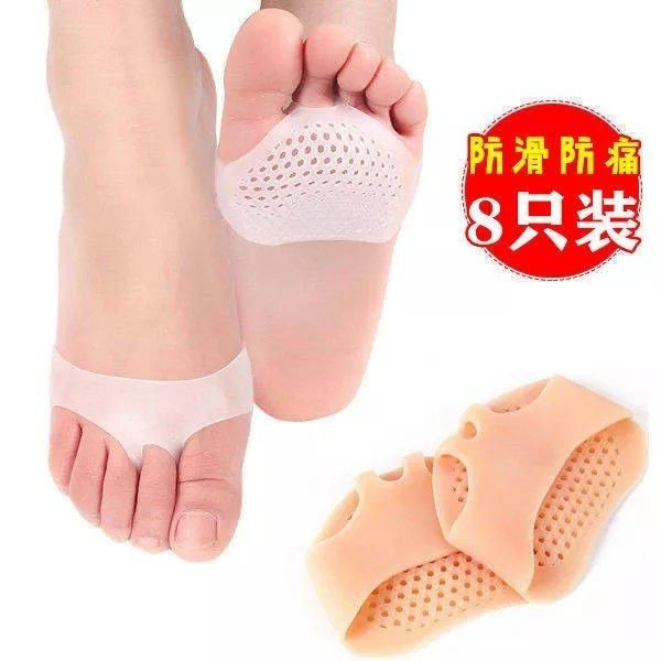 硅胶前掌前脚掌垫防磨脚垫鞋垫女半码垫防滑蜂窝高跟鞋神器不起泡