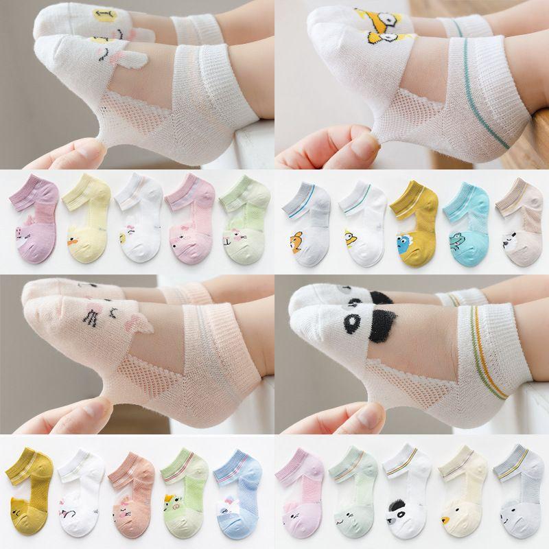 宝宝袜子夏季薄款男童女童网眼卡丝船袜婴儿透气儿童袜子春夏棉袜